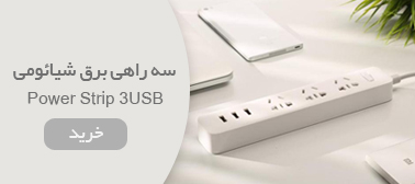 Power Strip 3USB